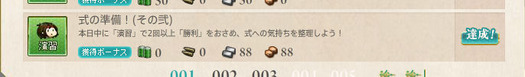 スクリーンショット (545)