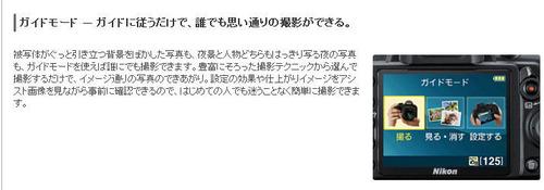 イメージ5057