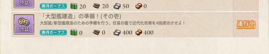 スクリーンショット (346)