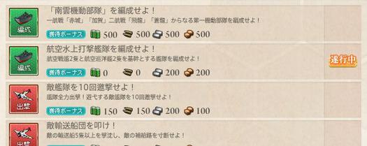 スクリーンショット (230)