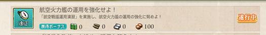 スクリーンショット (679)