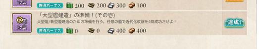 スクリーンショット (348)