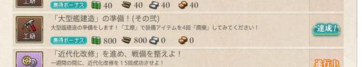 スクリーンショット (354)