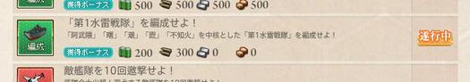 スクリーンショット (322)