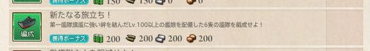 スクリーンショット (557)