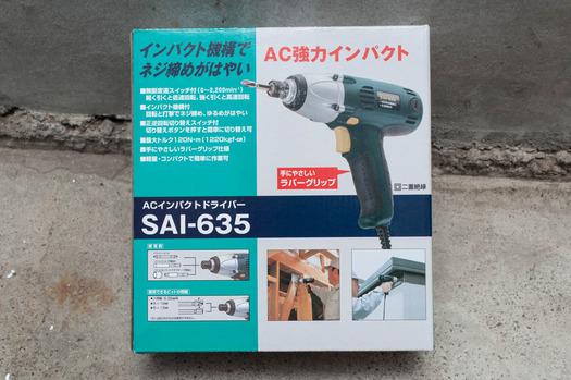 DSC_7932