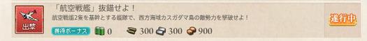 スクリーンショット (710)