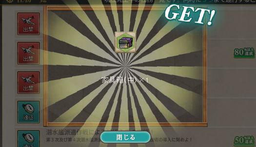 スクリーンショット (596)