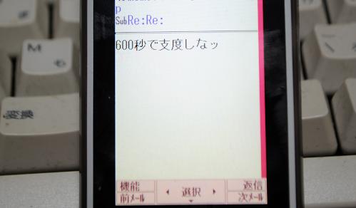 DSC_2983