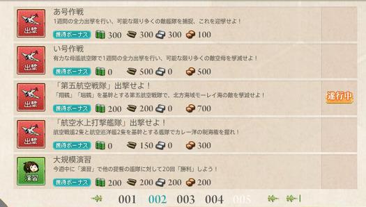 スクリーンショット (2611)