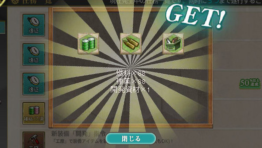 スクリーンショット (537)