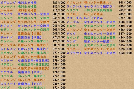 スクリーンショット (810)