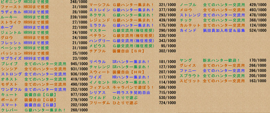 スクリーンショット (1069)