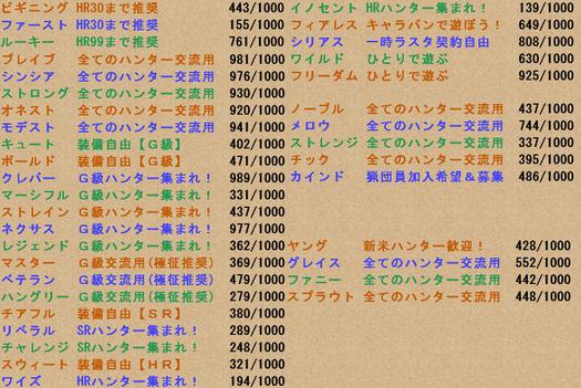スクリーンショット (833)