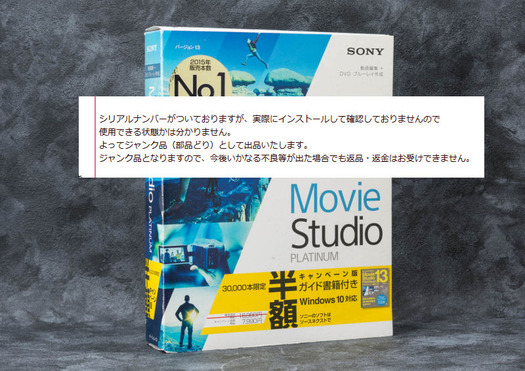 スタジオセッション-155