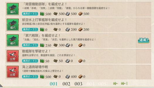 スクリーンショット (156)