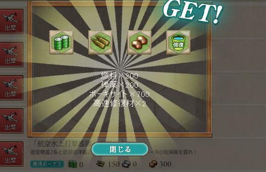 スクリーンショット (2619)