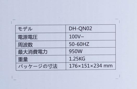 DSC_5057