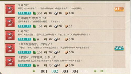 スクリーンショット (2618)