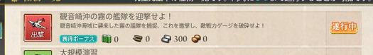 スクリーンショット (371)