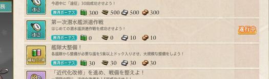 スクリーンショット (153)