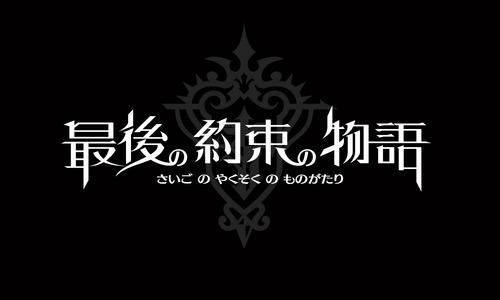 title_logo_black