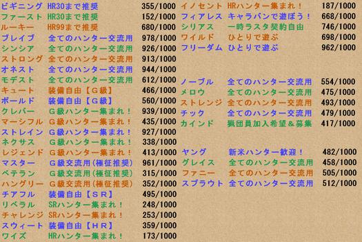 スクリーンショット (839)