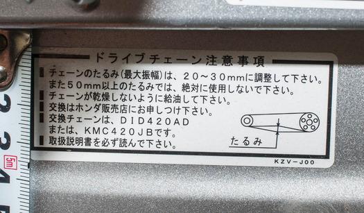 DSC_7400