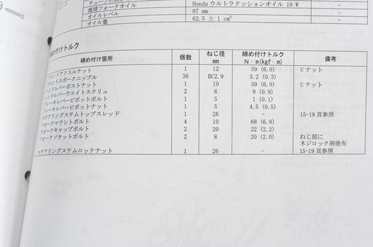 スタジオセッション-017-3