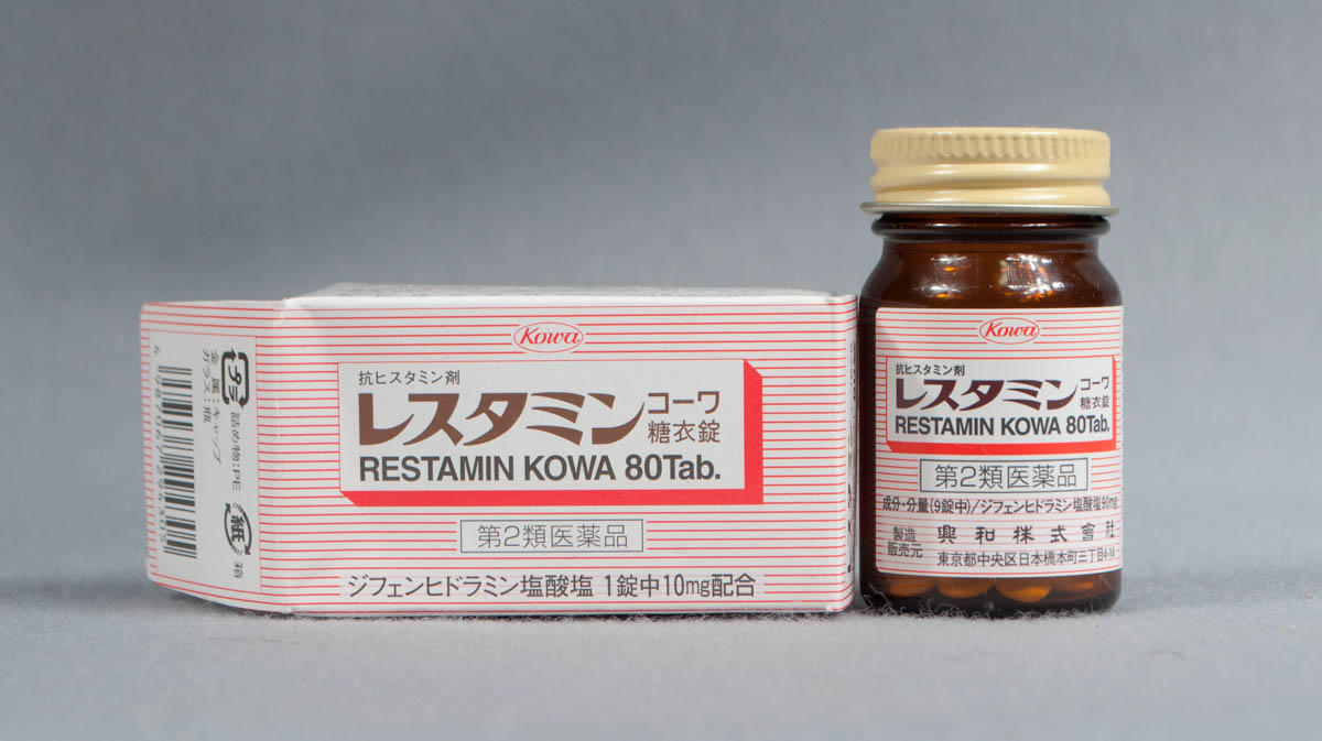 レスタミン コーワ 糖衣錠