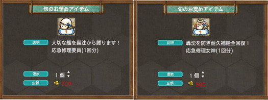 スクリーンショット (2062)