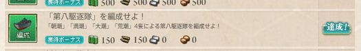 スクリーンショット (587)