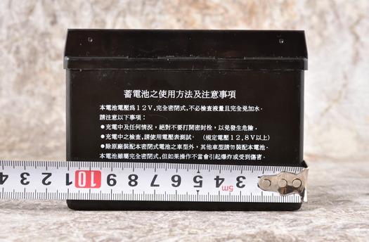 DSC_1490