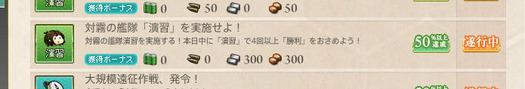 スクリーンショット (418)