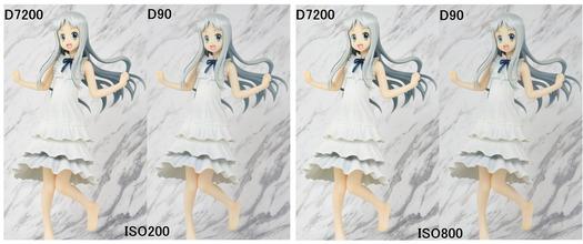 HD200~800-1