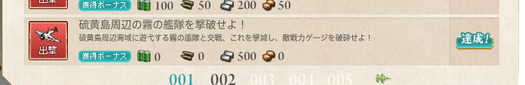スクリーンショット (415)
