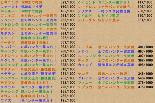 スクリーンショット (877)