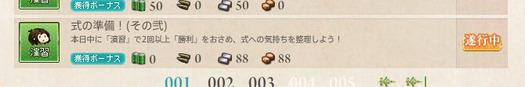 スクリーンショット (544)