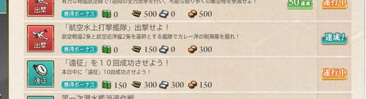 スクリーンショット (238)