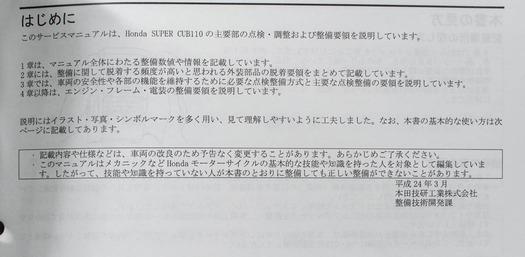 スタジオセッション-013-3