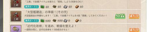 スクリーンショット (353)