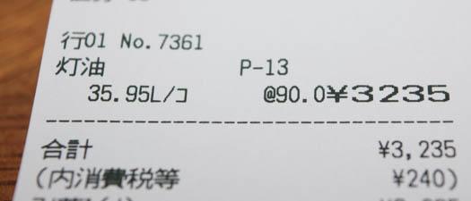 スタジオセッション-2289