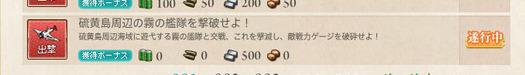 スクリーンショット (397)