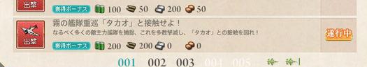 スクリーンショット (386)