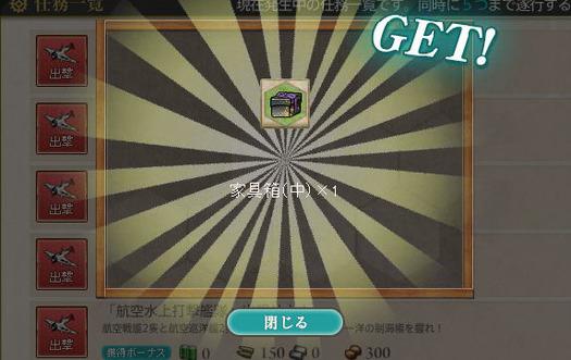 スクリーンショット (2620)
