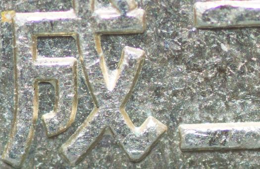 DSC_0323-2