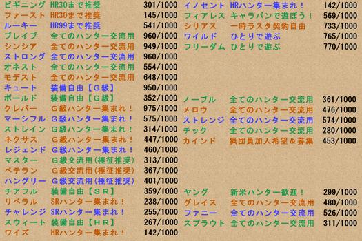 スクリーンショット (894)