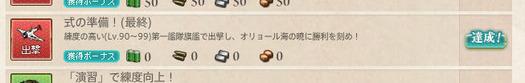 スクリーンショット (555)
