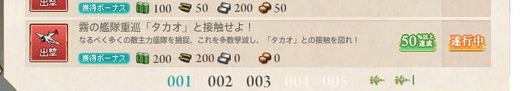 スクリーンショット (388)