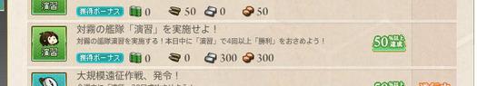 スクリーンショット (417)